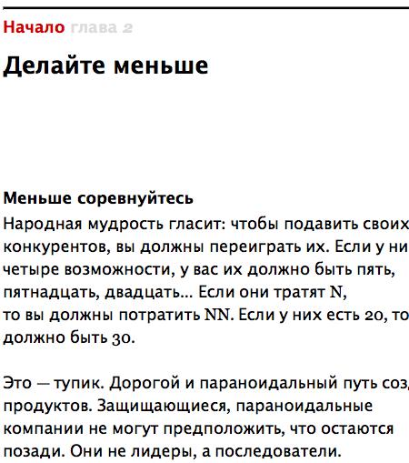 GR in Russian
